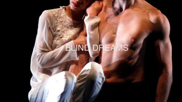 "work: ""Tanz Quartett-Blind Dreams"" - Ballett Hagen"