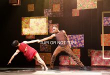 "work: ""Terra Brasilis-Tupi or not Tupi"" - Ballett Hagen"