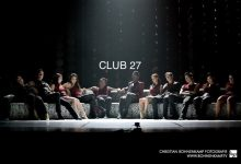 "work: ""Ballett? Rock It!!!-Club 27"" - Ballett Hagen/ Ballett Augsburg"